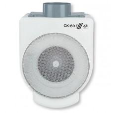 Ventilator de bucatarie CK-50